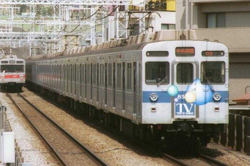 東急8500系8637Fの写真