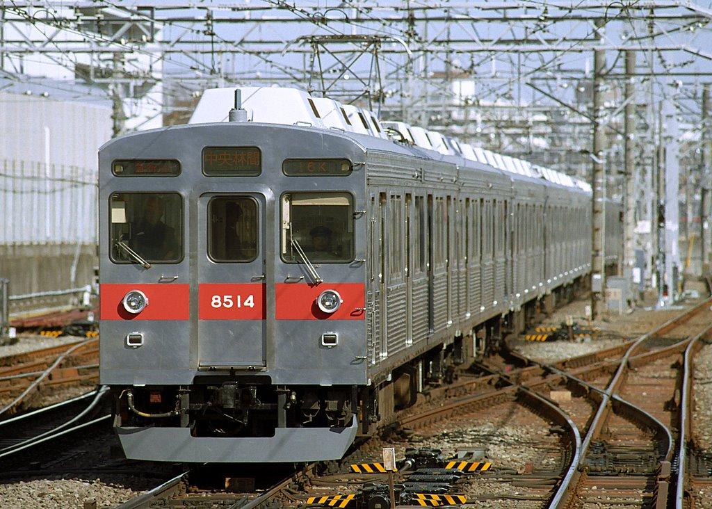 東急8500系8614Fの写真