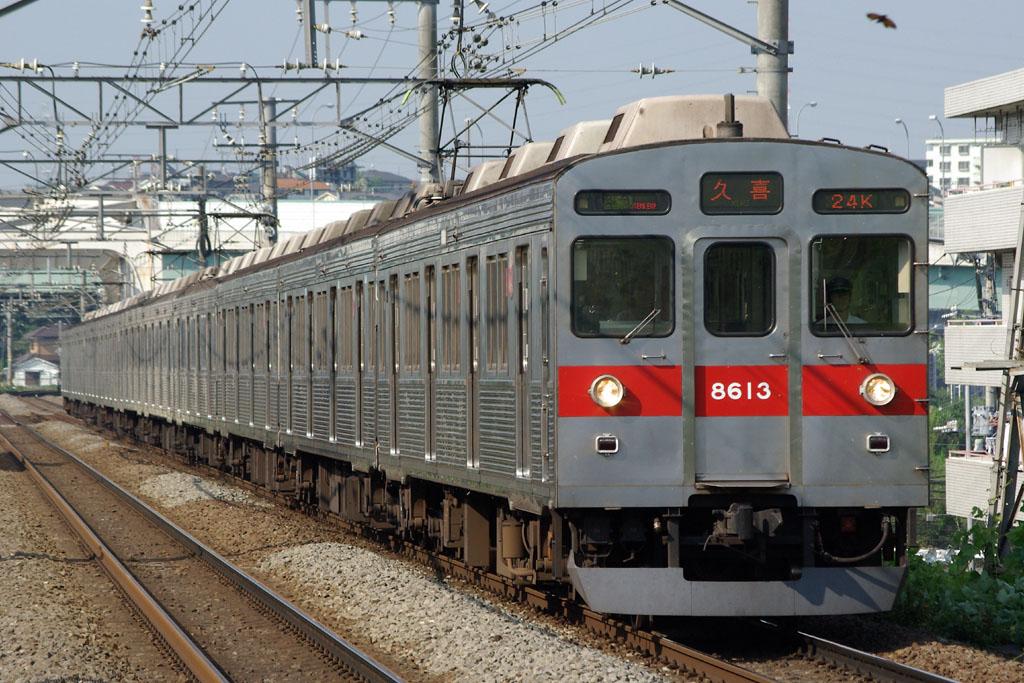 東急8500系8613F | 2007年8月16日 ...